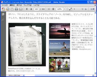 Bookscan_prezentaion_zen_p102