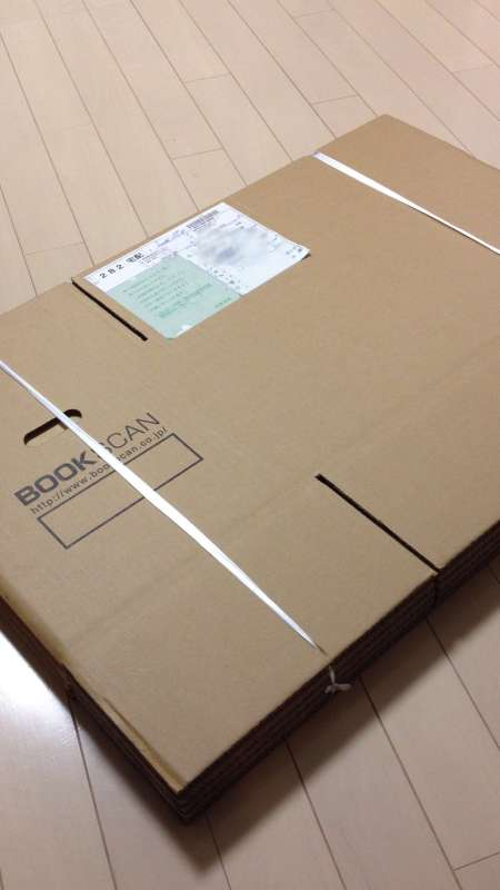 Bookscan_001_box